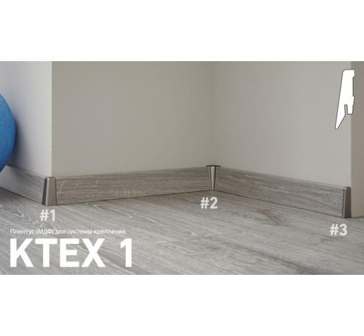 Плинтус KTEX1 D3074